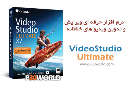 دانلود Corel VideoStudio Ultimate