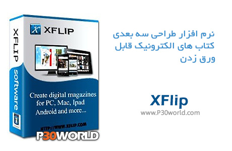 دانلود XFlip Enterprise