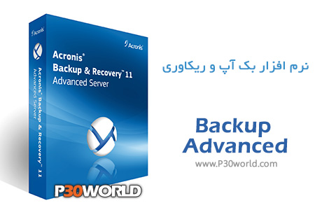 دانلود Acronis Backup Advanced