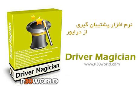 دانلود Driver Magician Lite 4.23  - نرم افزار پشتیبان گیری از درایور