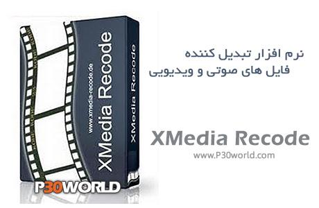 دانلود XMedia Recode 3.1.7.9 - نرم افزار تبدیل فرمت های ویدیویی نظیر MKV و MP4 و ... با قابلیت Mux/Demux
