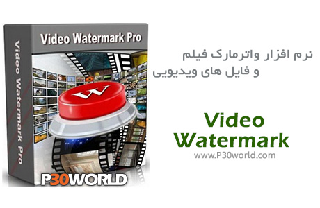دانلود Video Watermark Pro