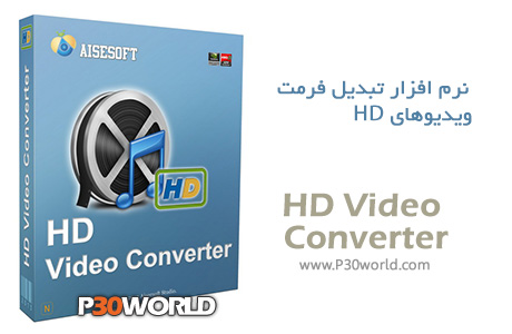 دانلود Aiseesoft HD Video Converter