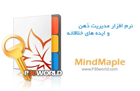 دانلود MindMaple Professional 1.65.1.183 - نرم افزار پیاده سازی نقشه ذهنی و ایده های خلاقانه