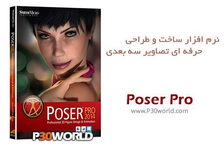 دانلود SmithMicro Poser Pro 2014 v10.0.3.26510 - نرم افزار ساخت و طراحی حرفه ای تصاویر سه بعدی