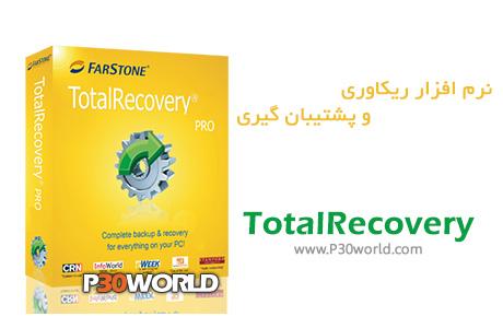 دانلود FarStone TotalRecovery Pro 10.01 Build 20140211 - نرم افزار ریکاوری و پشتیبان گیری