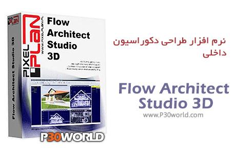دانلود Flow Architect Studio 3D 1.8.4 - نرم افزار طراحی دکوراسیون داخلی