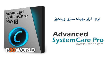 دانلود Advanced SystemCare