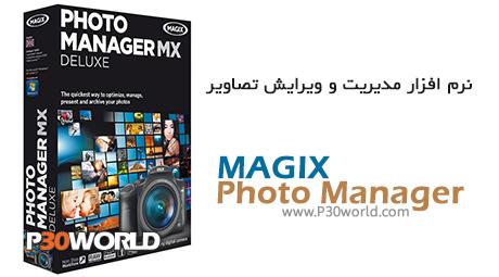 دانلود MAGIX Photo Manager 12 Deluxe - نرم افزار مشاهده ، مدیریت و ویرایش تصاویر