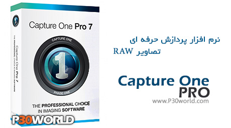 دانلود Capture One PRO