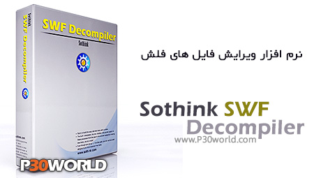 دانلود Sothink SWF Decompiler