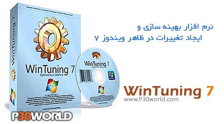دانلود WinTuning 7 v2.06.1 - نرم افزار بهینه سازی و ایجاد تغییرات در ظاهر ویندوز 7