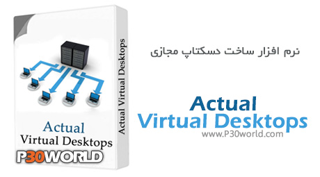 دانلود Actual Virtual Desktops