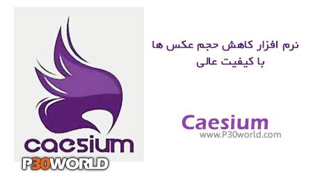 دانلود Caesium 1.6.1 - نرم افزار کاهش حجم عکسها بدون افت کیفیت