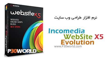 دانلود WebSite X5 Evolution