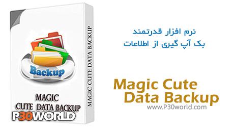 دانلود MagicCute Data Backup 2012.1 - نرم افزار قدرتمند بک آپ گیری