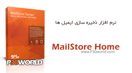 دانلود MailStore Home v8.1.0 –  نرم افزار ذخیره سازی ایمیل ها