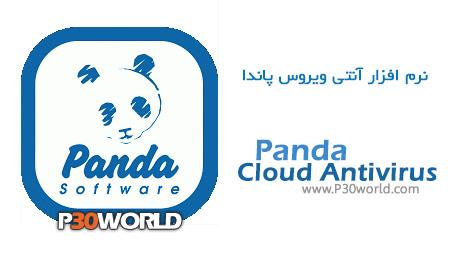 دانلود Panda Cloud Antivirus 2.2.01 - آنتی ویروس پاندا