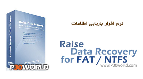 دانلود Raise Data Recovery for FAT / NTFS