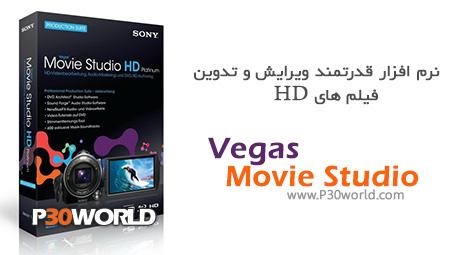 دانلود Sony Vegas Movie Studio Production Suite 12.0 - نرم افزار قدرتمند ویرایش و تدوین فیلم های HD