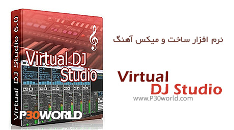 دانلود Virtual DJ Studio