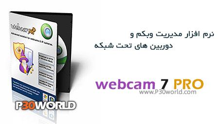 دانلود webcam 7 PRO 1.0 – نرم افزار مدیریت وبکم و دوربین های تحت شبکه