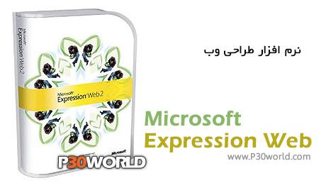 Microsoft Expression Web v4.0.1460.0 - نرم افزار طراحی وب مایکروسافت ، جایگزین فرانت پیج