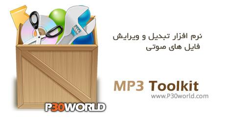 دانلود MP3 Toolkit 1.0.5 - نرم افزار تبدیل، ویرایش و ادغام فایل های صوتی