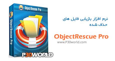 دانلود ObjectRescue Pro 6.9 Build 947 - نرم افزار بازیابی اطلاعات پاک شده