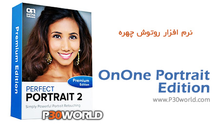 دانلود OnOne Perfect Portrait