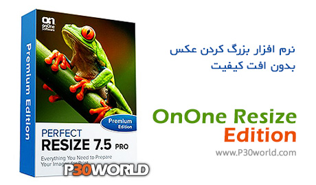 دانلود OnOne Perfect Resize Premium Edition