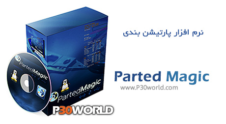 دانلود Parted Magic