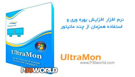 دانلود UltraMon 3.2.2 - نرم افزار مدیریت چند مانیتور در یک سیستم