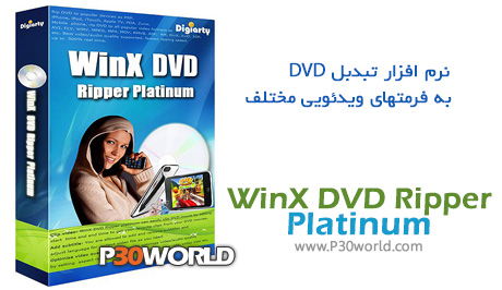 دانلود WinX DVD Ripper Platinum