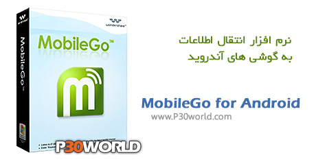دانلود MobileGo for Android
