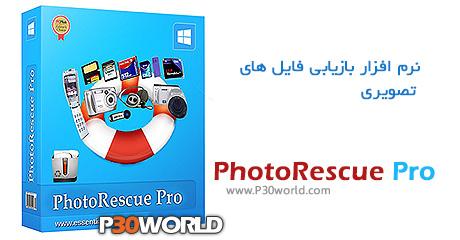 دانلود PhotoRescue Pro v6.9 نرم افزار بازیابی عکس ها و تصاویر حذف شده از دوربین دیجیتال و حافظه های جانبی