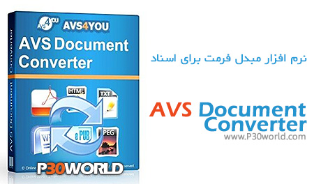 دانلود Document Converter