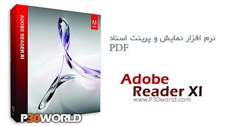 دانلود Adobe Reader