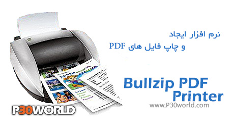 دانلود Bullzip PDF Printer