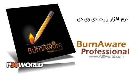 دانلود BurnAware Professional