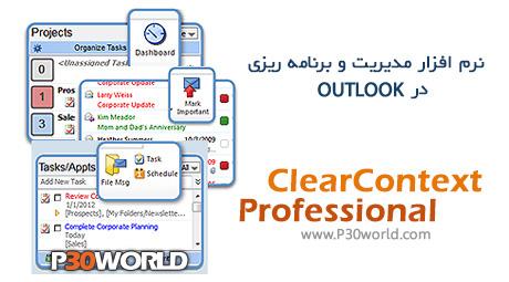 دانلود ClearContext Professional 6.0.1 - نرم افزار سازماندهی و مدیریت پروژه ها در Outlook