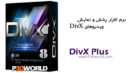  DivX Plus