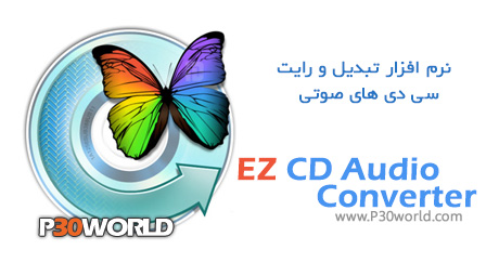 دانلود EZ CD Audio Converter