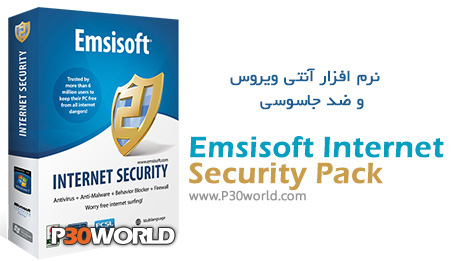 دانلود Emsisoft Internet Security Pack