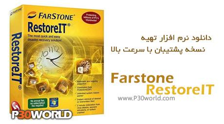 دانلود FarStone RestoreIT 2014 Build 20131129 - نرم افزار بک آپ گیری از ویندوز