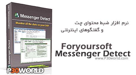 دانلود Foryoursoft Messenger Detect 4.0.5.1 - نرم افزار ضبط محتوای چت و گفتگوهای اینترنتی