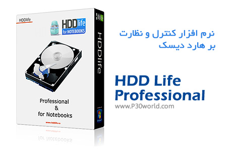 دانلود HDDlife Professional + for Notebooks