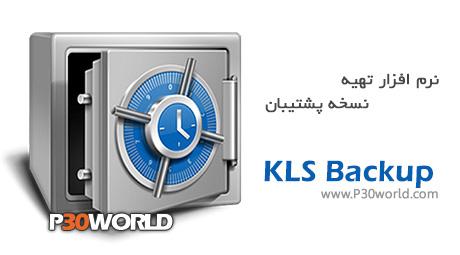 دانلود KLS Backup 2013 Professional 7.0.5.2 - نرم افزار پشتیبان گیری از اطلاعات