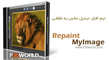 دانلود RepaintMyImage 1.1 for Adobe Photoshop - نرم افزار تبدیل عکس به نقاشی