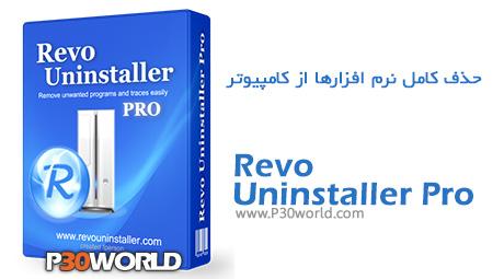 دانلود Revo Uninstaller Pro 3.0.2 - نرم افزار حذف برنامه های نصب شده